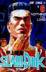 couverture, jaquette Slam Dunk 6  (Shueisha)