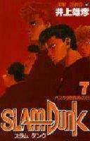 couverture, jaquette Slam Dunk 7  (Shueisha)