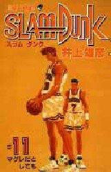 couverture, jaquette Slam Dunk 11  (Shueisha)