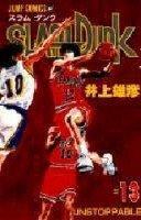 couverture, jaquette Slam Dunk 13  (Shueisha)