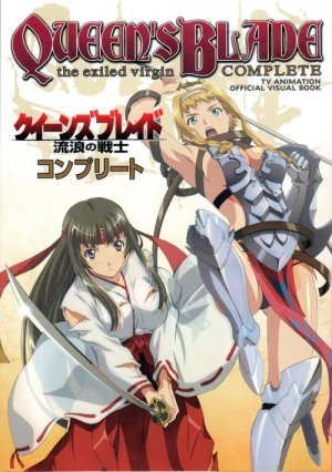 Queen's Blade The exiled virgin - Complete TV Animation Official Visual Book édition Simple