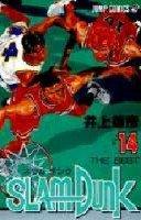 couverture, jaquette Slam Dunk 14  (Shueisha)