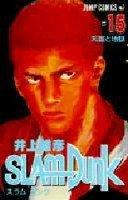 couverture, jaquette Slam Dunk 15  (Shueisha) Manga
