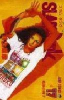 couverture, jaquette Slam Dunk 17  (Shueisha)