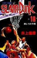 couverture, jaquette Slam Dunk 18  (Shueisha)