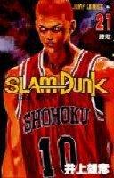 couverture, jaquette Slam Dunk 21  (Shueisha)