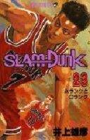couverture, jaquette Slam Dunk 23  (Shueisha)