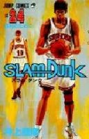 couverture, jaquette Slam Dunk 24  (Shueisha)