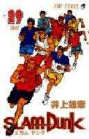 couverture, jaquette Slam Dunk 29  (Shueisha)