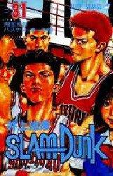 couverture, jaquette Slam Dunk 31  (Shueisha)