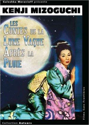 Les Contes de la lune vague après la pluie édition Simple