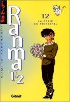Ranma 1/2 T.12