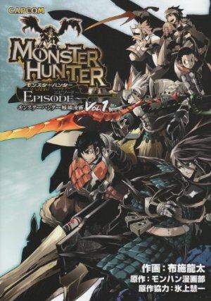 Monster Hunter Episodes édition Simple