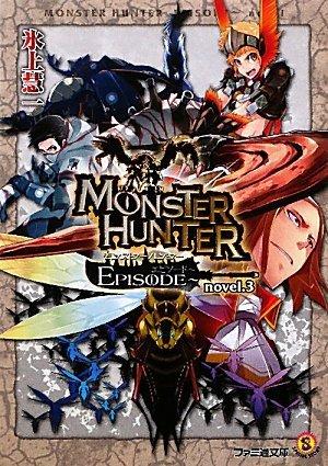 Monster hunter episode 3