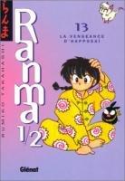 Ranma 1/2 T.13