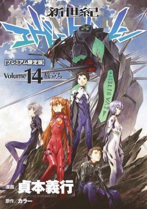 Neon Genesis Evangelion édition Deluxe