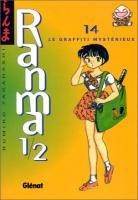 Ranma 1/2 T.14