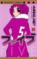 couverture, jaquette Five 11  (Shueisha)