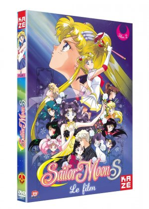 Sailor Moon S édition Simple