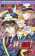 couverture, jaquette The Gentlemen's Alliance Cross 6  (Shueisha)