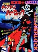 Captain Herlock Vol 1 édition Captain Herlock Vol 1