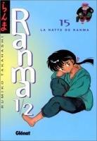 Ranma 1/2 T.15