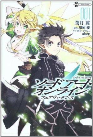 Sword Art Online - Fairy dance édition Simple