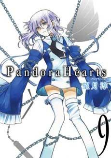 couverture, jaquette Pandora Hearts 9  (Square enix) Manga