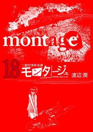 couverture, jaquette Montage 18  (Kodansha)