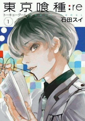 Tokyo Ghoul : Re édition simple