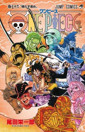 One Piece # 76