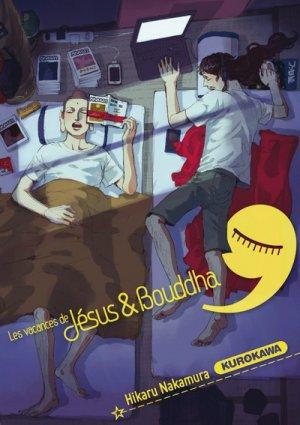 couverture, jaquette Les Vacances de Jésus et Bouddha 9  (Kurokawa)