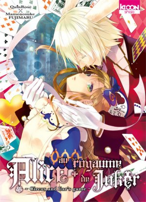 Alice au royaume de Joker T.2