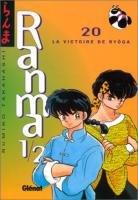 Ranma 1/2 T.20
