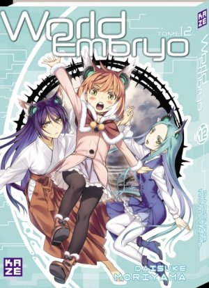 World Embryo #12