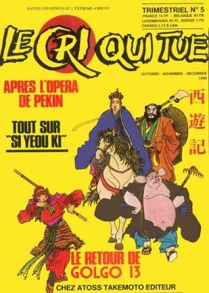 couverture, jaquette le Cri qui tue 5  (Atoss Takemoto)