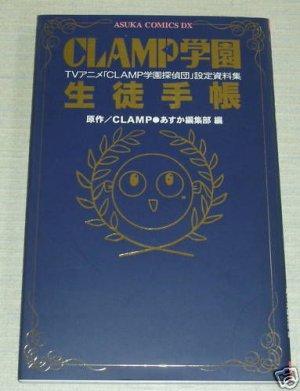couverture, jaquette TV - Clamp Gakuen Tantei dan   (Kadokawa) Artbook