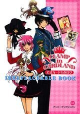 CLAMP IN CARDLAND - IRREPLACEABLE BOOK édition Simple