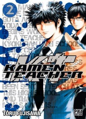 couverture, jaquette Kamen Teacher 2  (Pika)