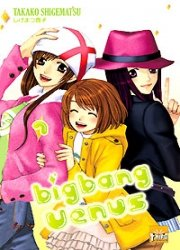 couverture, jaquette Big Bang Vénus 7  (Taifu Comics) Manga