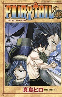 Fairy Tail # 46