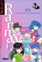 Ranma 1/2 T.25