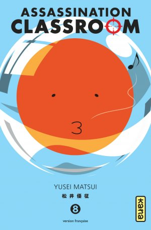 Assassination Classroom #8