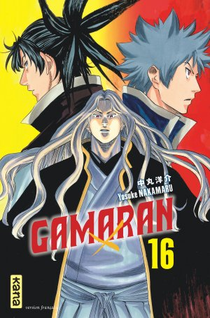 couverture, jaquette Gamaran 16  (kana)