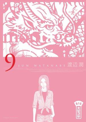 couverture, jaquette Montage 9  (kana)