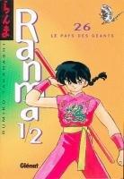 Ranma 1/2 T.26