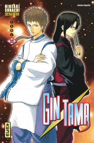 Gintama # 33