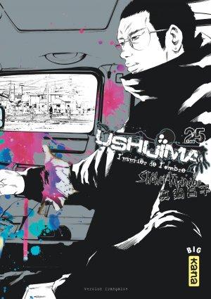 Ushijima # 25