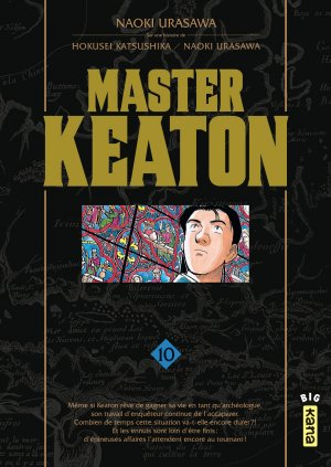 couverture, jaquette Master Keaton 10 Deluxe (kana)