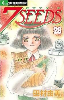 7 Seeds # 28